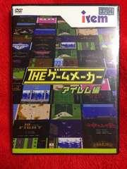 THEゲームメーカー アイレム編 DVD ゲームセンターCX 有野晋哉