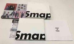 中古美品 SMAP 25 YEARS 初回限定仕様(3CD) 送料無料