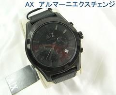 本物未使用訳有りAXアルマーニエクスチェンジAX2073 腕時計
