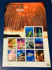 H29. 日本の夜景シリーズ【第3集】82円切手 1シート★シール式