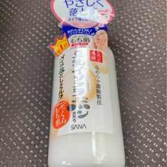 サナなめらか本舗豆乳イソフラボンメイク落としミルク