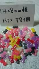 姫デコキラキララメリボンパーツMix78個14×8�o程