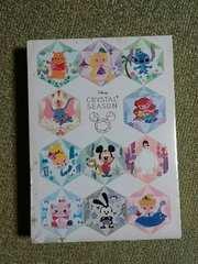 ディズニー  Disney CRYSTAL SEASON プレミアム型押しシステム手帳セット