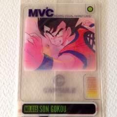 ◎ドラゴンボールZ ムービングビジュアルカード No.015