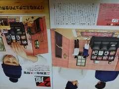 雑誌切り抜き4枚まとめてセット 生田斗真 二宮和也×大野智