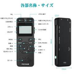 ICレコーダー ポータブル 録音機 高音質