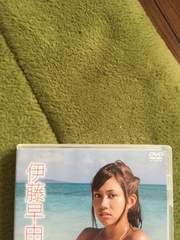 伊藤早由利 小麦色の誘惑 DVD 即送無 1500