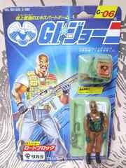 1986年【タカラ】 G.I.ジョー『ロードブロック重機関銃手』G-06希少未開封