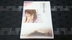 【DVD】「たからもの」