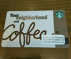 ☆スターバックス スタバ カード neighborhood レア☆