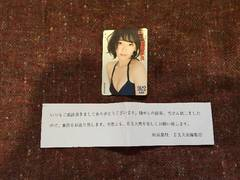 宮脇咲良抽プレQUOカード