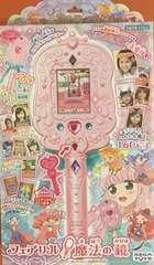フェアリル魔法の鏡〈ピンク〉