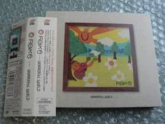 Rake 『WONDERFUL WORLD』 初回限定盤【CD+DVD(66分)】LIVE映像