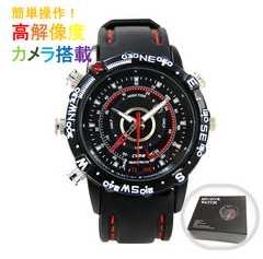 会議の記録、ストーカー対策に!カメラ付き腕時計【新品】