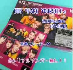 BTS * CD 『FACE YOURSELF 初回限定盤B 』 防弾少年団