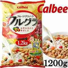 ★Calbee★カルビー★フルグラ★1200g
