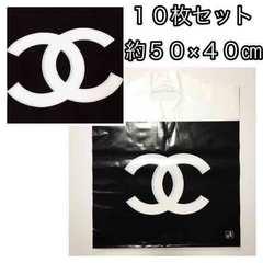 新品★シャネルショップ袋バッグ50×40ノベルティー10枚セットB