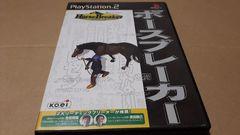 PS2☆ホースブレーカ〜☆状態良い。KOEI。競馬。