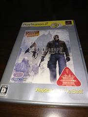 PS2!箱説あり!バイオハザード4!ソフト!