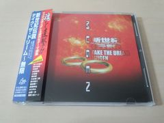 CD「新世紀伝説テイク・ザ・ドリーム〜無限」新日本プロレス●