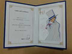 名探偵コナン/怪盗キッドカフェ/オリジナルポストカード付き招待状
