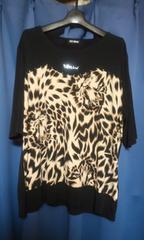 豹柄サラサラ半袖