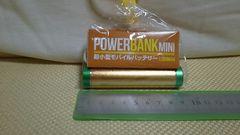新品:超小型モバイルバッテリー