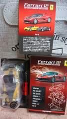 1/64 京商製品 フェラーリコレクション12 FXX K 未組立 新品 限定 貴重イエロー