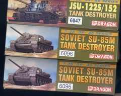 1/35 ドラゴン SU85/ISU 3箱セット