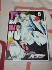 DVD 黒子のバスケ(第1期) 第8巻 初回限定盤
