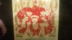 激レア!☆ももいろクローバーZ/僕等のセンチュリー2012.☆会場限定盤美品!