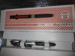 1台 5役 マルチボールペン 非売品
