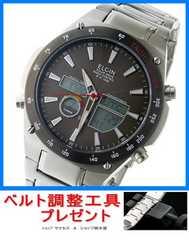 新品■エルジン電波 ソーラー腕時計 FK1416S-BP★ベルト調整具付