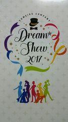 夢色キャスト「DREAM☆SHOW2017」パンフレット