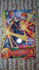 ドラゴンボール ゼノバース★初回特典 トランクス:ゼノ★JPB-53