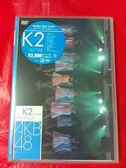 AKB48 DVD チームK 2nd Stage「青春ガールズ」新品
