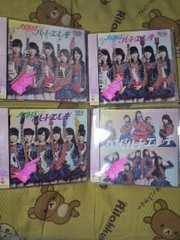 送込AKB48『ハート・エレキ』初回盤A&K&B&44枚セット