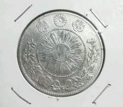 ★ 銀貨 ★ 旭日竜 大型50銭 銀貨 明治4年後期 1871年 現品限り