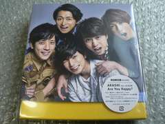 新品未開封/嵐『Are You Happy?』初回限定盤【CD+DVD】他に出品