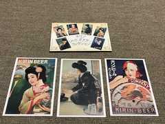 キリン レトロ ポスター★ポストカード3枚★キリンビール絵葉書