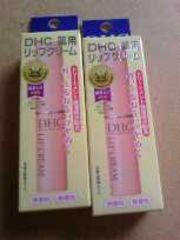 DHC[薬用リップクリーム1.5g]2箱セット 1500円ほど