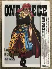 ワンピース ログコレクション ルーキーズ DVD