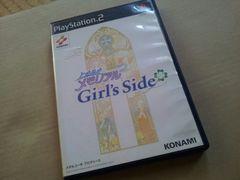 PS2☆ときめきメモリアル Girls Side☆状態良い♪KONAMI。