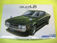 アオシマ 1/24 ザ・モデルカー No.37 トヨタ RA35 セリカLB2000GT '77 新品