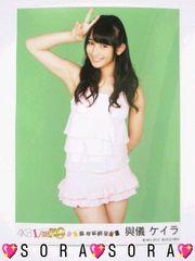 【NMB48・興儀セイラ】PSP初回限定1/149恋愛総選挙特典生写真
