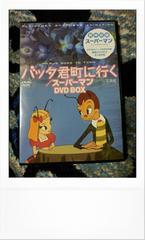 DVD バッタ君町に行く/スーパーマン DVD BOX