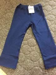 新品 ホットビ 長ズボン 薄めのスウェット 100cm 紺