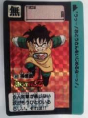 ドラゴンボールZ  カードダス!!