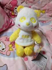AAA☆え〜パンダ☆くったりぬいぐるみ【日高光啓】