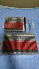 ドラゴンボールZ全49巻+GTDVD-BOX